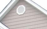 Чердачные окна для вентиляции