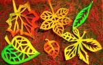 Осенние вытынанки на окна