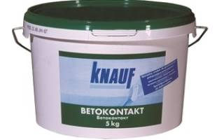 Грунт бетоноконтакт технические характеристики