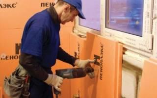 Технология утепления балкона пеноплексом и пенофолом