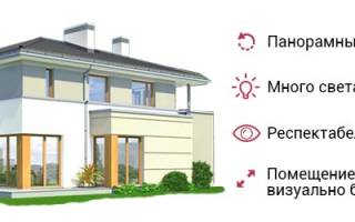 Окна больших размеров для загородного дома
