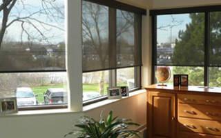 Светоотражающие рулонные шторы на пластиковые окна