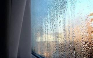 Потеют окна на лоджии что делать