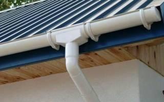 Как правильно сделать водосток с крыши