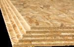 Ориентированно стружечная плита технические характеристики
