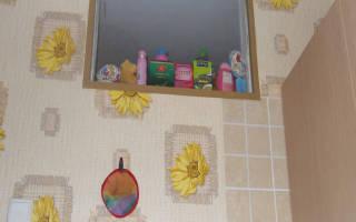 Как заделать окно между ванной и кухней