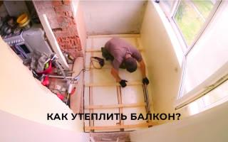 Материал для утепления балкона изнутри