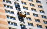 Как защитить открытый балкон от грабителей