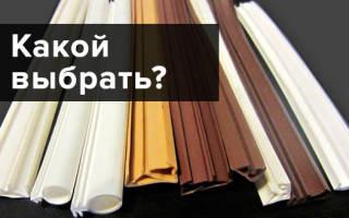 Резиновые уплотнители для деревянных окон