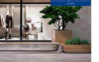 Плитка для балконов и террас