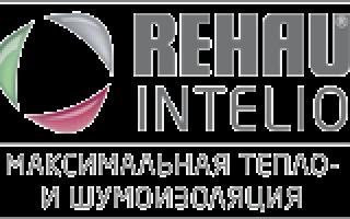 Рехау интелио технические характеристики