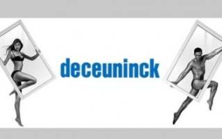 Профиль декенинк технические характеристики